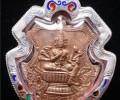 龙婆禅南大师 2553十期红铜版 大法会四面神 手刻符