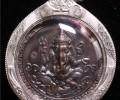 龙婆禅南 2546 加持5年 一期象神后鲁士(紅銅)