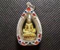 龙婆邦纳佛历2549藏传药师