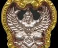 龙婆瓦拉、2540、纯银鹰神
