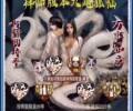 阿赞明最新2561年拜师法会版九尾狐仙