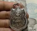 龙婆卡隆(龙婆卡龙)2547年一期哈鲁曼骑麒麟