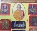 国民财神富贵奇僧 龙婆瑞十亿自身黄铜版