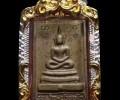 龙婆坤师傅佛历2519年八字脚崇迪