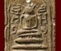 龙婆通2436年崇迪佛
