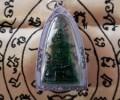 大法会版2500年 琉璃佛  玉佛