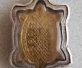 龙婆柳 2540 黄铜版招财龟