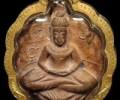 龙婆李 菩提叶 佛历2500 佛祖