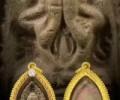 龙婆坤大师2522年必达佛