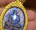 龙婆喜大师佛历2517年一期长寿自身