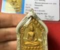 龙婆撒空大师佛历2546年铜符管坤平佛