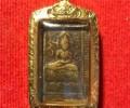龙婆蜀2440佛祖