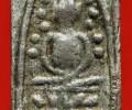 瓦拉康的朗考金属崇迪