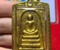 龙婆培大师佛历2519年老牌中模崇迪