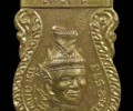 龙婆降师父佛历2513鲁士