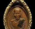阿赞班佛历2519 一期自身铜牌