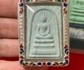 龙婆培2535建庙100周年纪念版原版崇迪