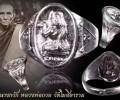 龙婆贵佛历2521年招财女神戒指