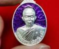 龙婆坤佛历2556年纯银自身