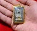 龙婆撒怀佛历2541三金符管崇迪