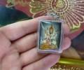 龙婆禅南古巴杰士达佛历2546联合开光Locket瓷面四面神