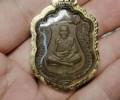 龙婆moon佛历2543年一期舍玛