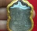龙婆严佛历2430年纯银自身