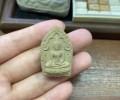 龙婆公佛历2530年二期坤平