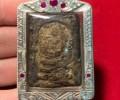 龙婆碧纳一期咩尼红崇迪制作于249x年