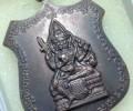 龙婆doo佛历2528九宝铜版盾形四面神