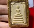 龙婆贵希瓦里崇迪佛历2515年