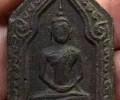 阿赞仲佛历2497年双印坤平大模