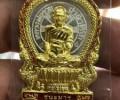 龙婆瑞 2558 伦查纳曼舍玛自身