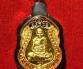 龙婆炎2558长寿舍玛自身佛牌